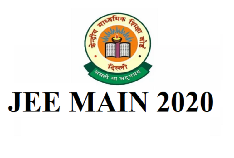 JEE MAIN 2020: Application Window Conclude Tomorrow, Here's Detailed Info