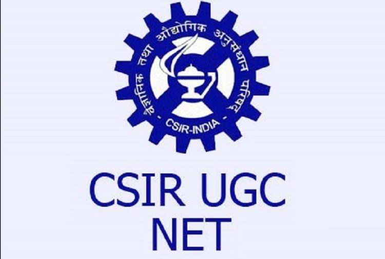 NTA Released CSIR UGC NET 2020 Admit Card 2020 for Rescheduled Exam