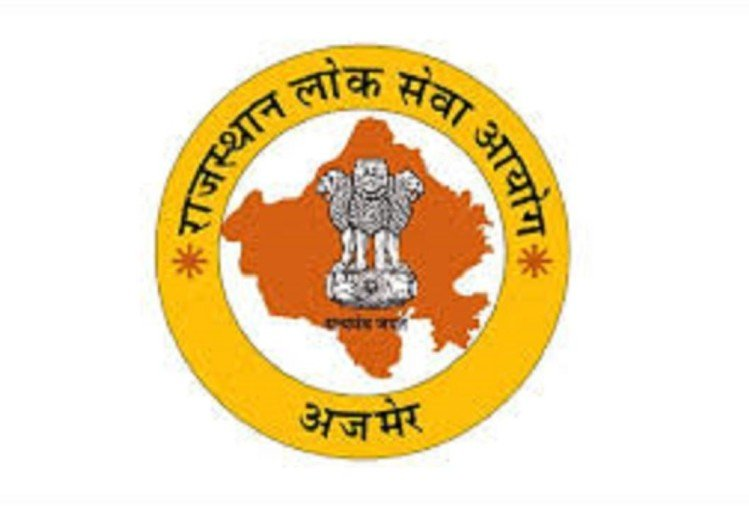 RPSC Agriculture Officer & Research Officer Admit Card 2021 Released, Direct Link Here