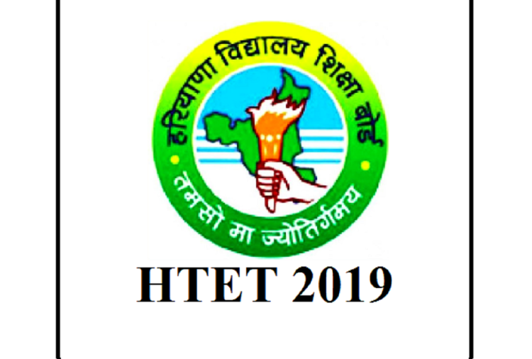 HTET 2019: Application Process to Conclude Soon, Check Detailed Information Here