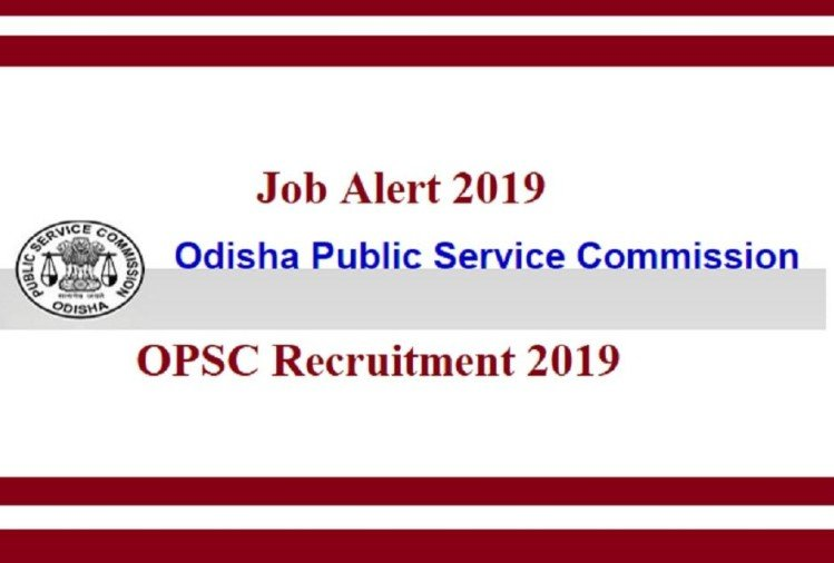OPSC Assistant Fisheries Officer Recruitment 2020: Application Process Begins Tomorrow, Details Here
