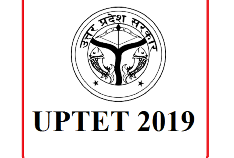 UPTET 2019 Answer Key Released, Steps to Check Here