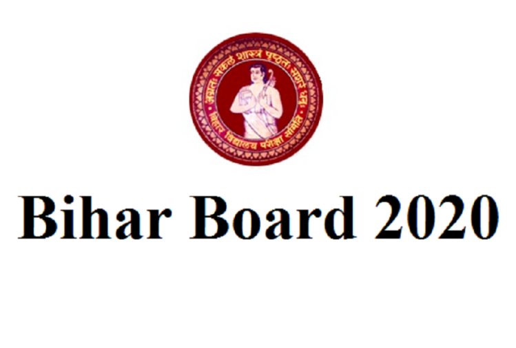 BSEB Bihar Board Class 10 Answer Key: Objection Window Closes Today