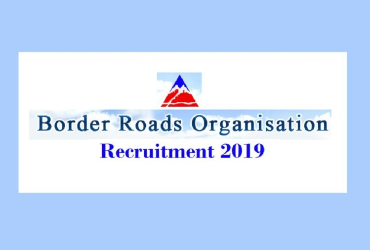 bro recruitment 2019 vacancy for 540 multiskilled worker