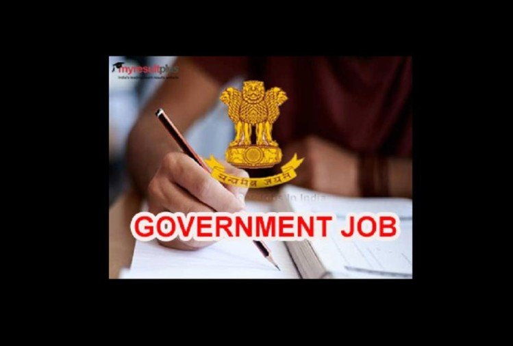 UP Board Result 2020: Opportunity to Appear For These Top 10 Government Jobs After 12th