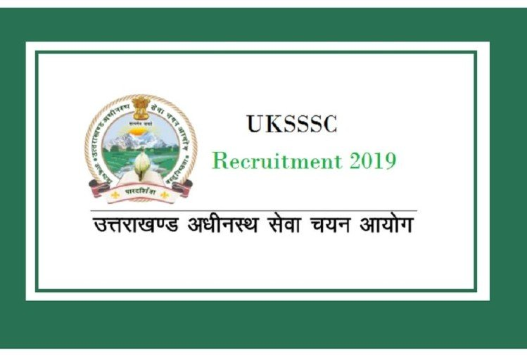 Government Jobs in Uttarakhand: Good Salary Package Offered for 746 Posts