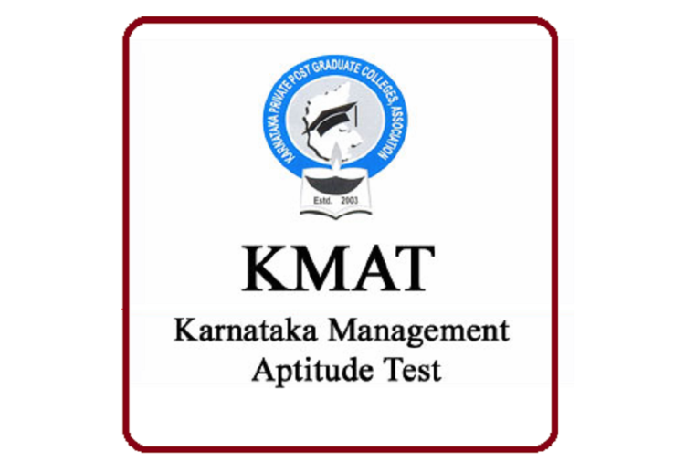 KMAT 2nd Drive Result Declared, Check Now