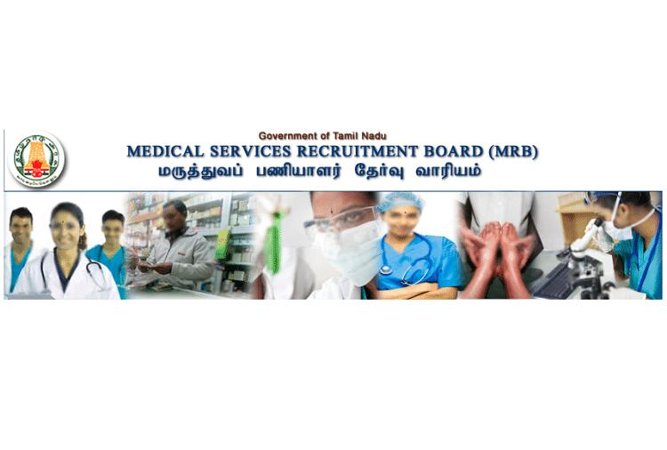 एमआरबी टीएन डायलिसिस तकनीशियन भर्ती 2021: 292 पदों के लिए वेकेंसी, आवेदन करने के लिए 5 दिन शेष