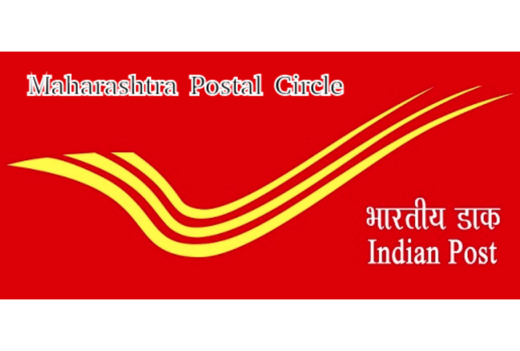 Maharashtra Postal MTS Admit Card 2020 Released, Download from the Direct Link