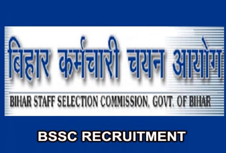 BSSC 1st Inter Level Main Exam 2020 Process Dates Extended Till Next Month