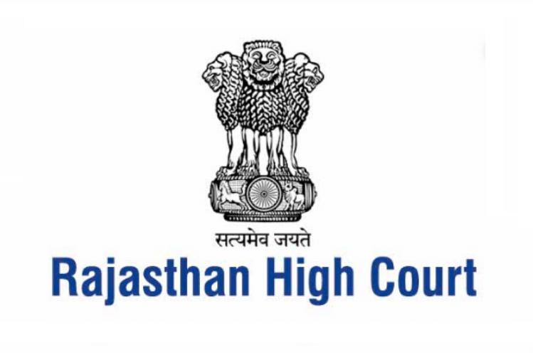Sarkari Naukri Alert 2020: Rajasthan High Court Online ...