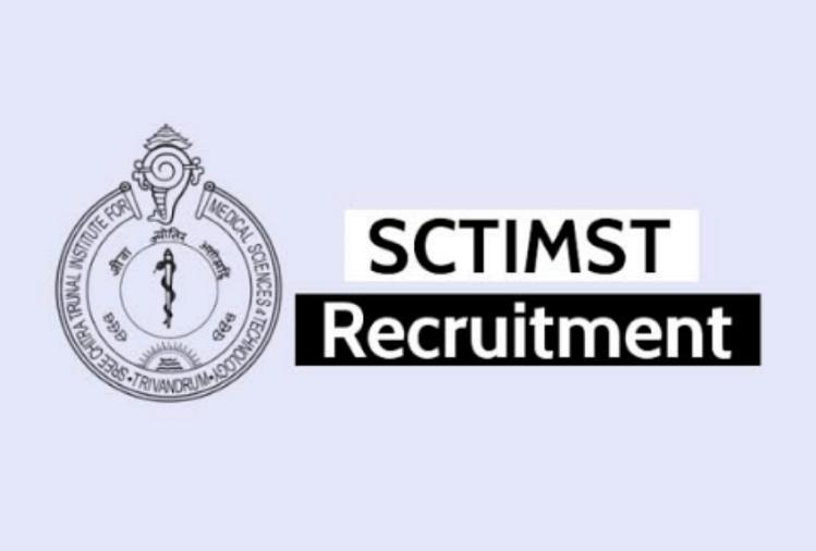 SCTIMST Apprentice Recruitment 2020: Vacancy for 10 Apprentice Posts, Graduates can Apply