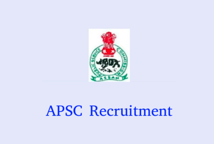 APSC MVI Recruitment 2020: Vacancy for 26 Motor Vehicle Inspector Posts, Salary More than 97 Thousand