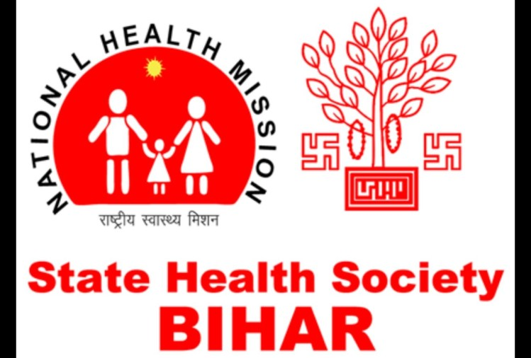 Bihar State Health Society CHO Admit Card 2021 Released, Direct Link Here
