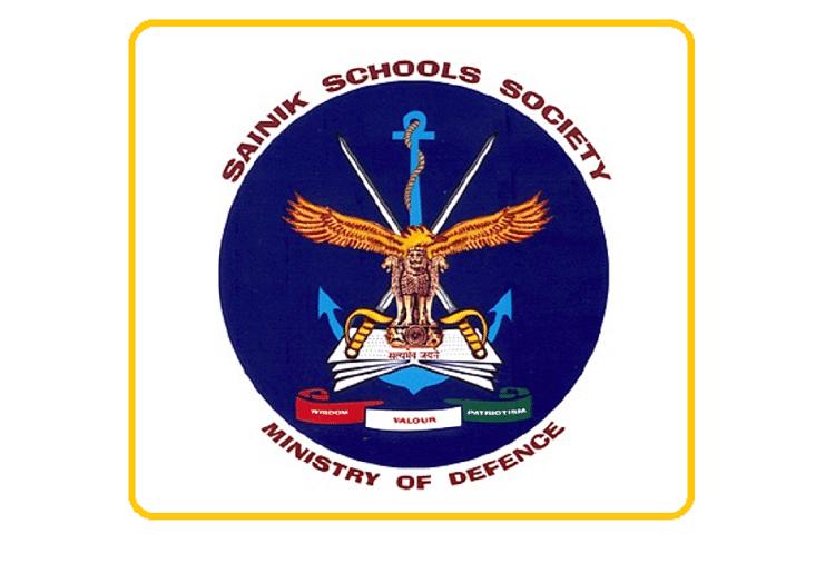 NTA Releases Sainik School AISSEE 2021 Admit Card, Direct Link Here