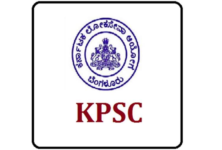 KPSC FDA 2021 Admit Card Released, Steps to Download Here