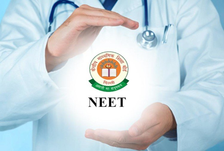 NEET Result 2020 to be Declared by 4 pm, Education Minister Wishes Good Luck