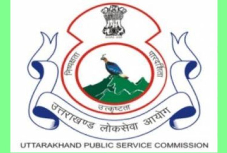 UKPSC Lecturer Admit Card 2021 Released, Here's Direct Link