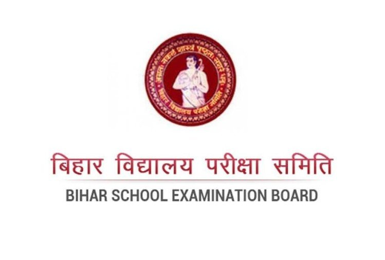Bihar Board Matric Result 2020: Check Out This Latest Update