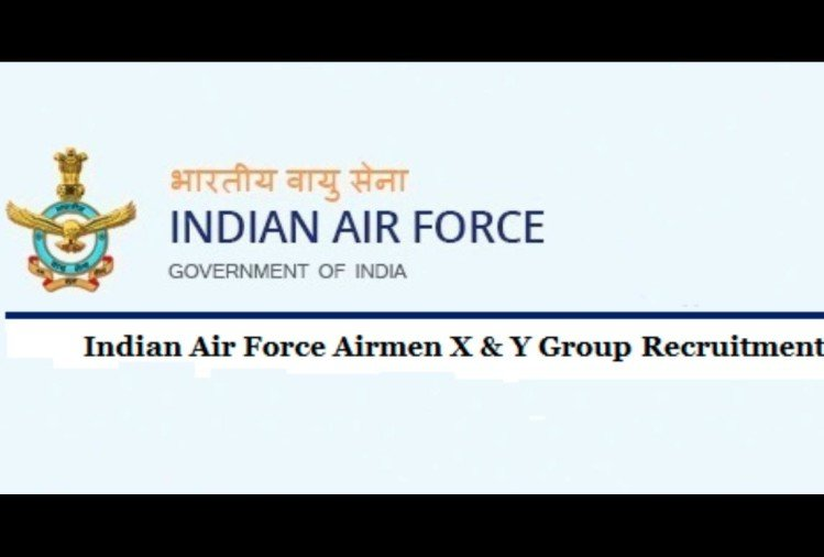 Indian Air Force X, Y Group 01/2021 Phase II Admit Card Released, Download with Direct Link
