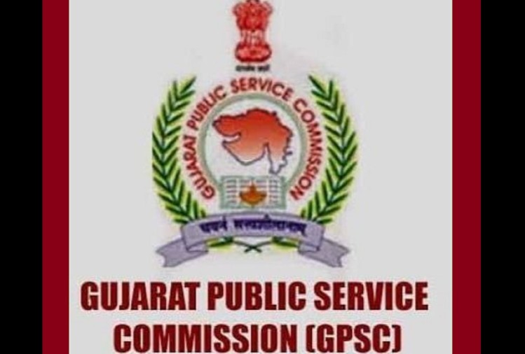 Gujarat PSC Lecturer Result Declared, Check Now