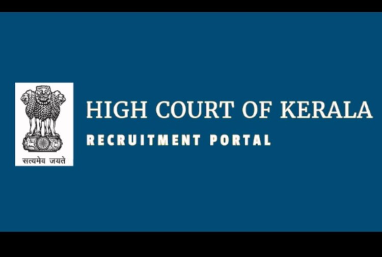 HCK Gardener Recruitment 2020: Vacancy for 10th Pass Candidates