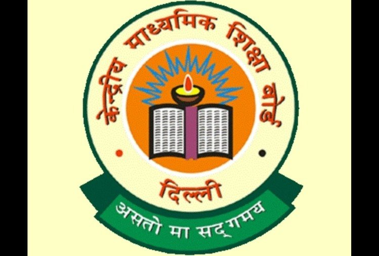 CBSE Reduces 30% Syllabus, Topics Such as Secularism, GST, Nationalism, and Citizenship Have Been Removed