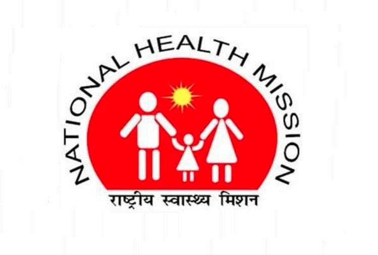 NHM Assam Recruitment 2020: 429 Arogyamitra & Pradhan Mantri Arogyamitra Posts, Apply till September 23