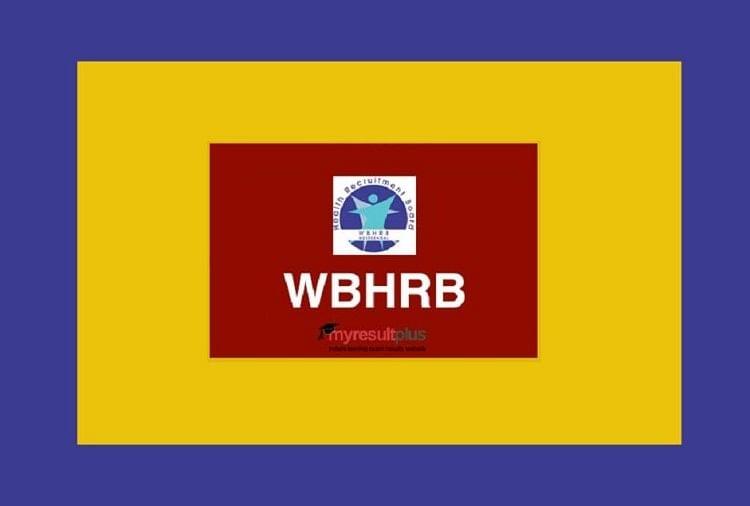 WBHRB मेडिकल ऑफिसर भर्ती 2021: आवेदन लिंक सक्रिय, एमबीबीएस पास आवेदन कर सकते हैं