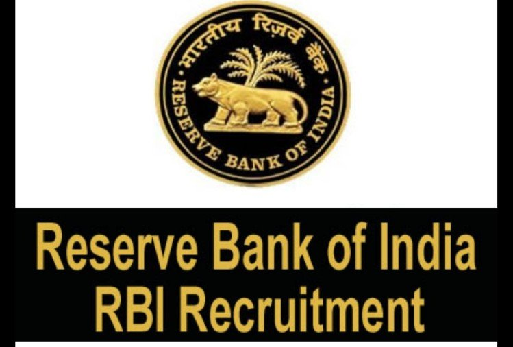 RBI Grade B 2019 Interview Revised Schedule Released, Check New Dates Here
