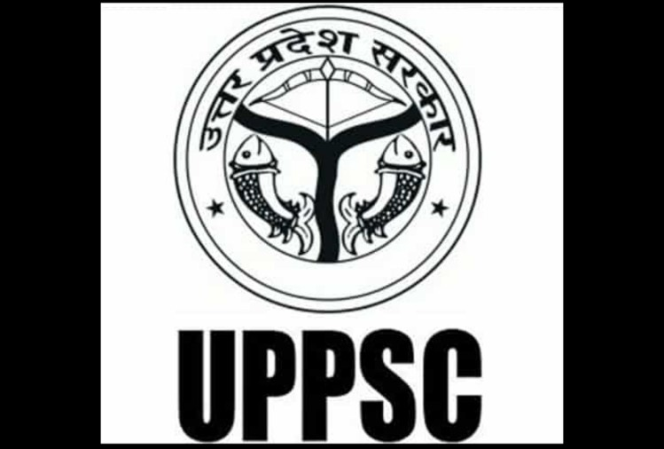 UPPSC PCS Mains 2019: Commission Announced New Exam Date Date, Check Here