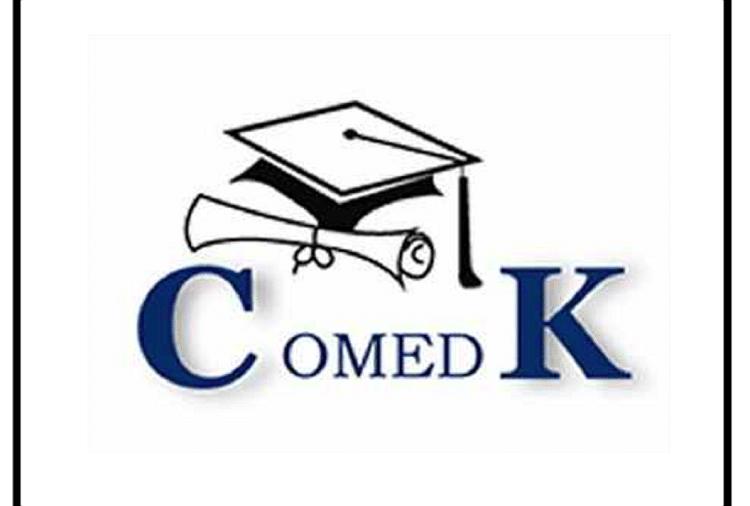 Karnataka COMED UGET 2020 Application Window Opened Upto May 05, Exam Details Here