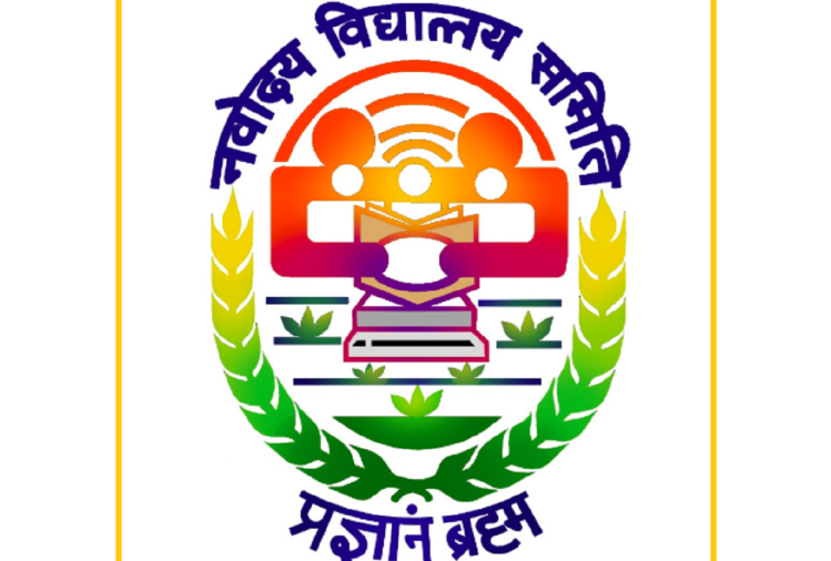 NVS Result 2020 for Miscellaneous Category Teachers Declared, Check Now