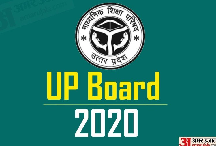 UP Board Result 2020: Check Class 10th, 12th Last Year Pass Percentage