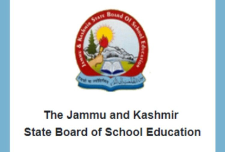JKBOSE 10th Bi-Annual Result 2020 for Kashmir Division Declared, Direct Link Here