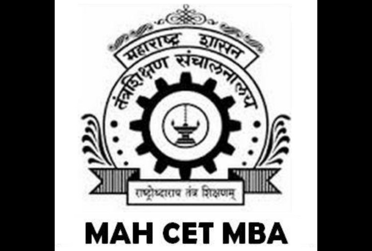 MAH MBA CET 2020 Result Expected Tomorrow, Check Steps to Download
