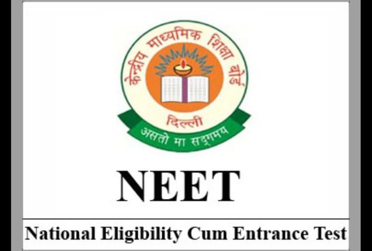 NEET UG 2020: Correction Window Opened Second Time, Details Here