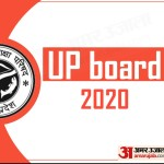 UP Board Result 2020 Date: Board Issues New Guidelines on Evaluation Process, Result Expected Soon