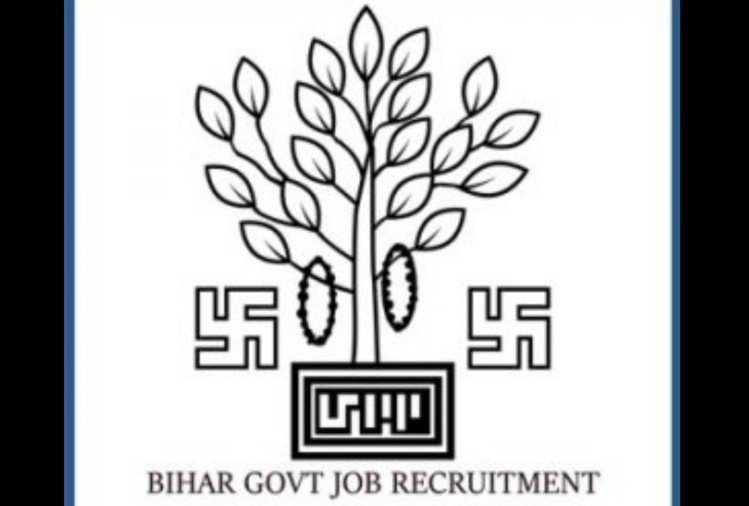 BSSC Inter Level Exam 2014 Mains Online Form Date Extended Again Due to Second Lockdown