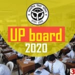 UP Board Result 2020 Will Be Declared in June 2020 Confirmed