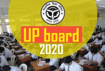 UP Board Result 2020 Likely to be Declared After Lockdown, Check Updates