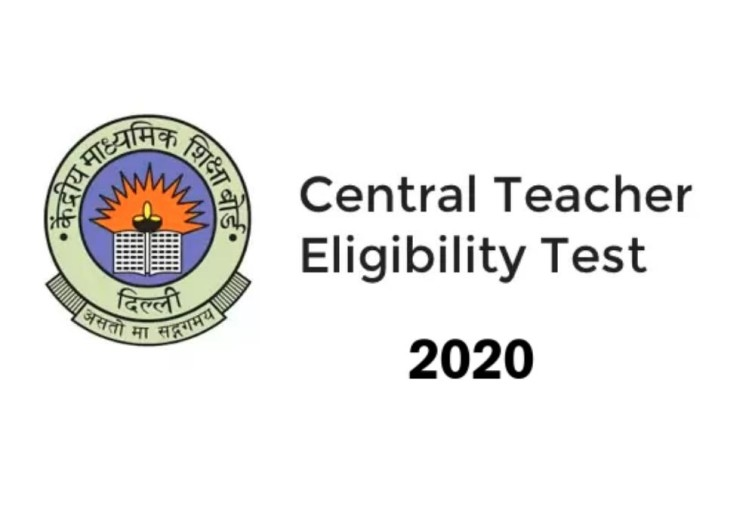 CTET 2020: Last Date Extended, Latest Exam Pattern and Syllabus Here