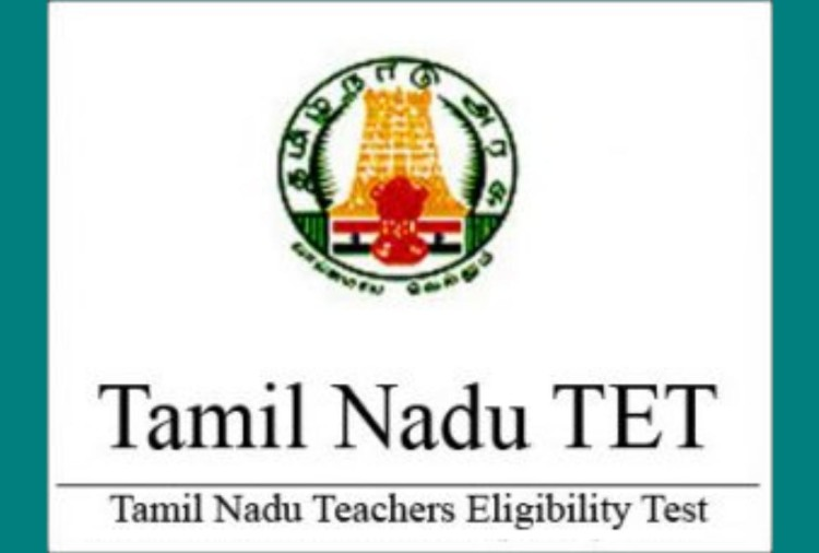 TN TET 2020: Notification Expected in May, Check Dates & Details Here