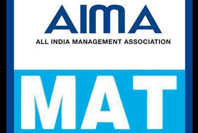 AIMA MAT 2020 Admit Card for December Session Available Online, Download Here