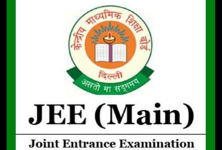 JEE Main 2021: Correction Window for Application Correction Will Start from January 27