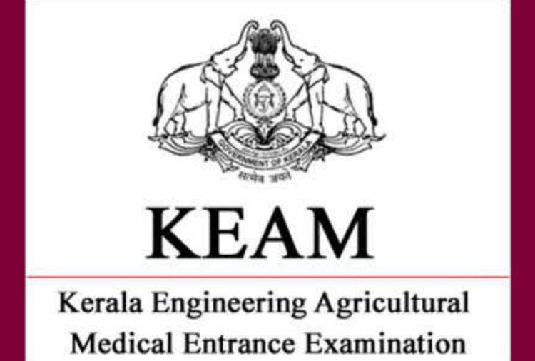 KEAM 2020 Round 2 Seat Allotment Result Declared, Details Here