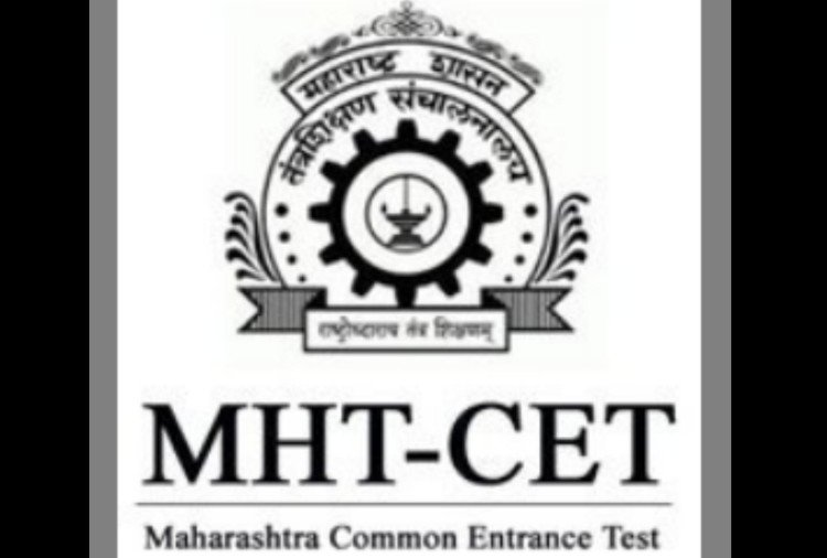 MHT CET 2020: CAP Round 1 Provisional Allotment Result Declared, Direct Link Here