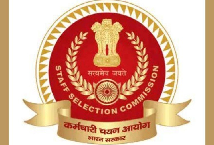 SSC Various Selection Posts Phase VIII 2020 Answer Key Released, Download Here