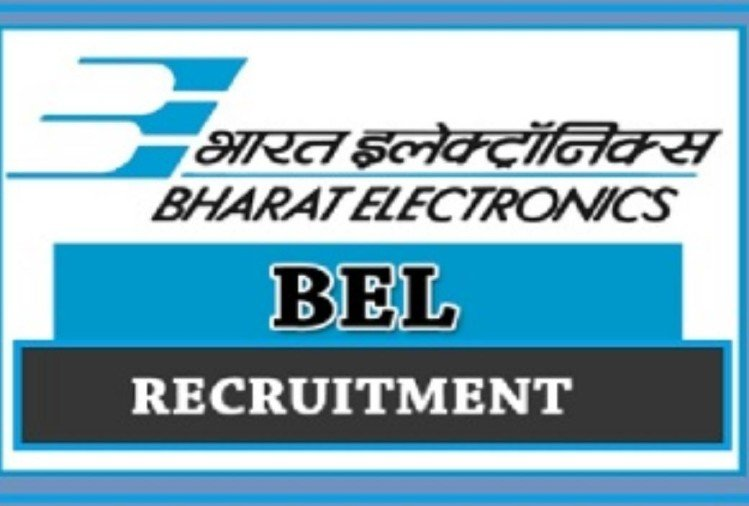 BEL Recruitment 2020: Vacancy for Technician Apprentice (TAPP) posts, Candidates with 3-Year Diploma in Engineering