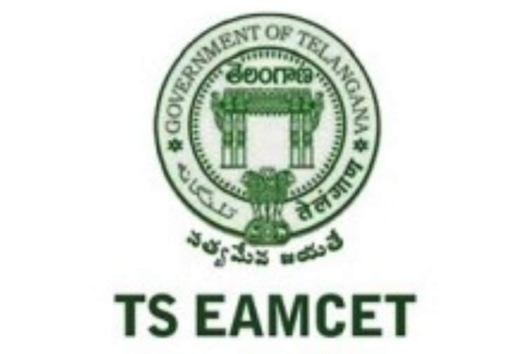 TS EAMCET 2020: Application Process Extended Upto April 07, Detailed Schedule Here